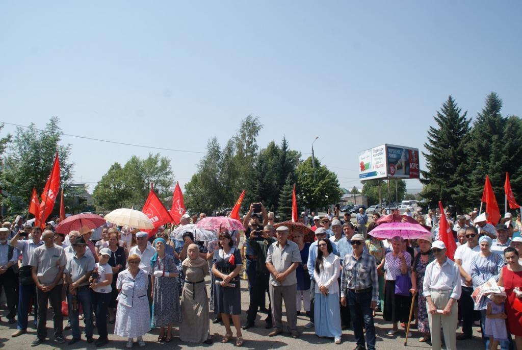 """Картинки по запросу """"митинг в черкесске против повышения пенсионного возраста картинки"""""""